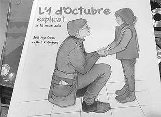 Feixisme_Per_a_Nens_Catalans_01_Mini.jpg